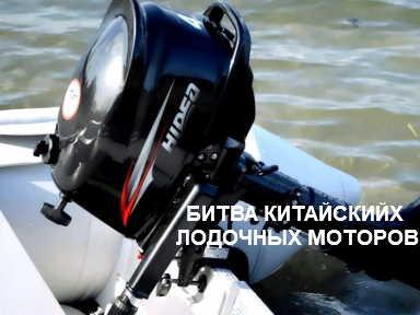 Тест-драйв моторов