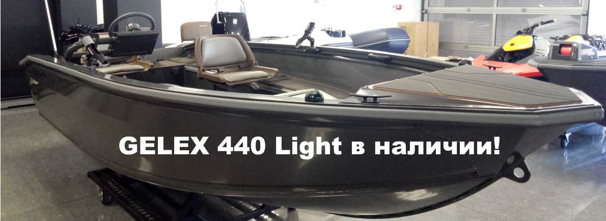 Gelex 440 light